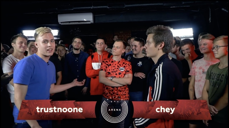 BRA trustnoone VS chey 1 этап группа D 1 сезон