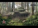 SOLO!ТАНКО СТРИМ!Великая машина войны Т-34-85!