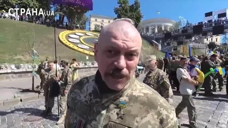 Військовий який пять років відвоювавши за незалежність України емоційно відповів на питання