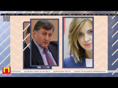 Поклонская требует проверить Дагестанских депутатов Госдумы на коррумпированность
