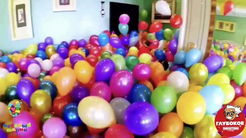 ЭйенштейнParty Глубокое Веселый шарик
