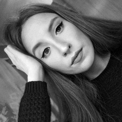 Альбина Галимова