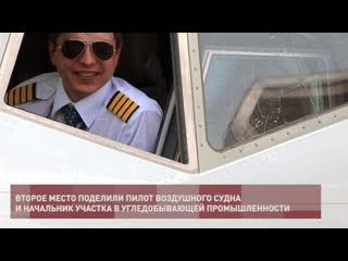 Стала известна самая высокооплачиваемая профессия в России