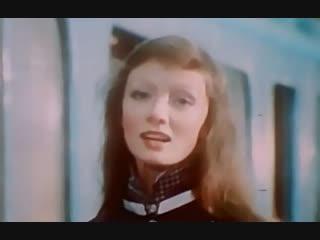 На последней станции метро - Ольга Зарубина 1982 (А. Мажуков - Н. Зиновьев)