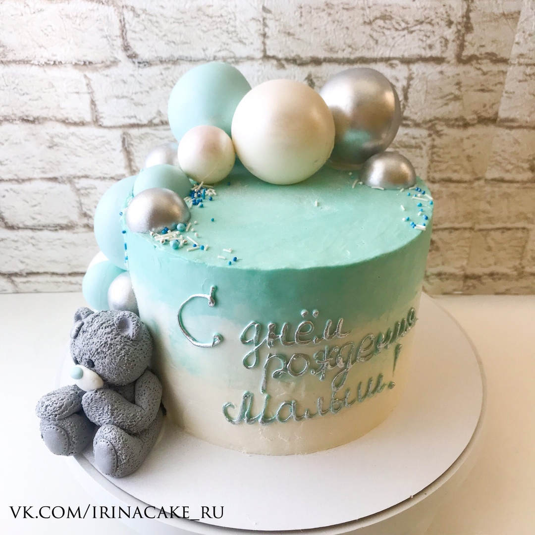 Торт для мальчика с мишкой (Арт. 498)