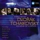 Sarah Chang - Tchaikovsky: Souvenir de Florence, Op. 70: III. Allegretto moderato