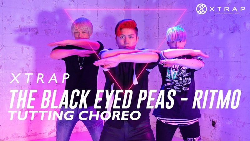 Tutting choreography タットダンス振り付け|The Black Eyed Peas J Balvin RITMO Bad Boys For Life by XTRAP