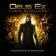Michael McCann - Hengsha Daylight (из игры Deus Ex: Human Revolution)
