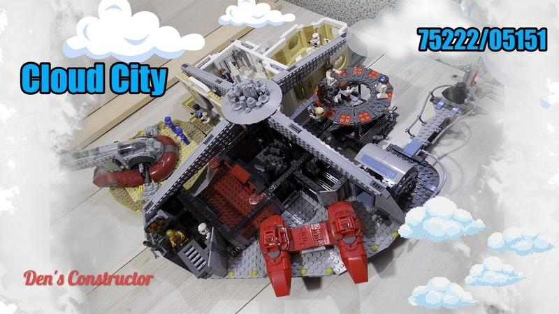 Облачный город Lepin 05151 Lego 75222
