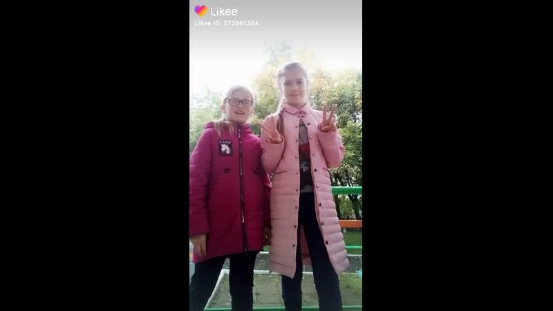 Like_2019-09-10-14-39-27.mp4