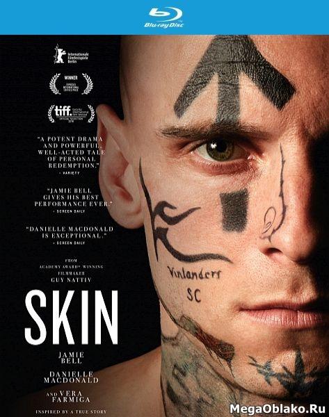 Скин / Skin (2018/BDRip/HDRip)