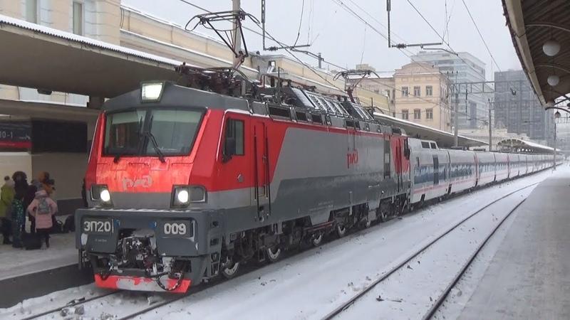Подаётся на посадку на Курский вокзал ЭП20-009 со скоростным поездом Стриж №704