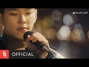 [M/V] Paul Kim(폴킴) - Inexplicable(사랑 알 수 없나봐)