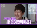 EXO Xiumin Chen Ep 01 Travel witout Manager for the First time 시우민 첸 매니저없이 떠나는 여행 Eng sub