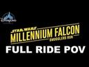 Millennium Falcon Smugglers Run Full Ride POV - Star Wars Galaxy's Edge Disneyland Opening Day