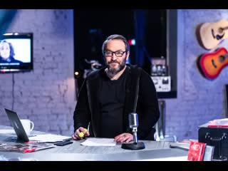 Би Коз: обсуждаем новый альбом Morrissey и фильм Платформа, а Анатолий Белый, Александра Ревенко и Юлия Ауг читают стихи