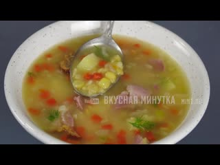 Гороховыи суп, как я люблю! Рецепт этого супа У МЕНЯ ПРОСЯТ ВСЕ