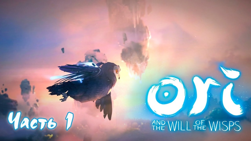 Ori and the Will of the Wisps Прохождение Часть 1 PC let's play