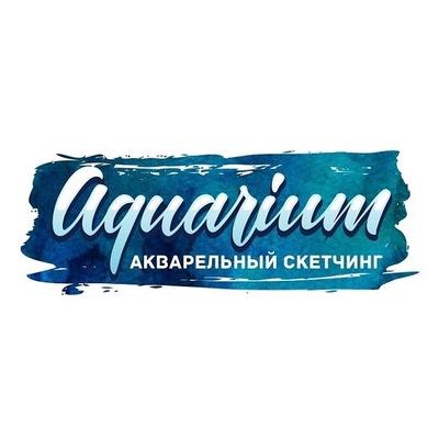 Aquarium Stupino