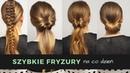 Szybkie fryzury na co dzień