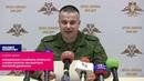 Украинские снайперы открыли «сезон охоты» на мирных жителей Донбасса