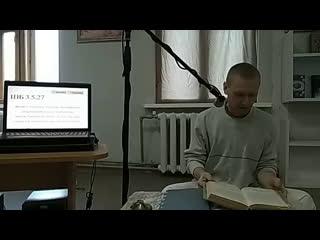 Харе Кришна,  Киров  - Live