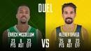 Единая баскетбольная лига матчи 11 19 гг Duel McCollum vs Shved