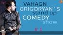 Vahagn Grigoryan ԸՆՏՐՈՒԹՅՈՒՆՆԵՐ SAROYAN-2