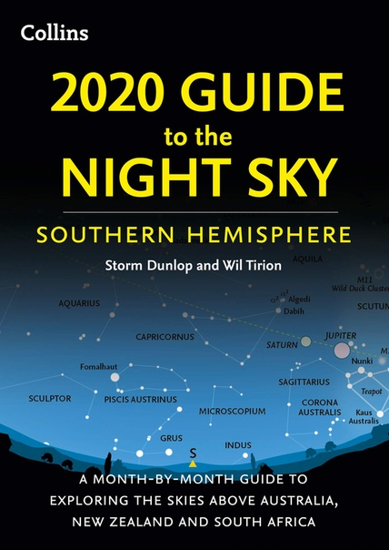 2020 Guide to the Night Sky Southern Hemisphere - Storm Dunlop