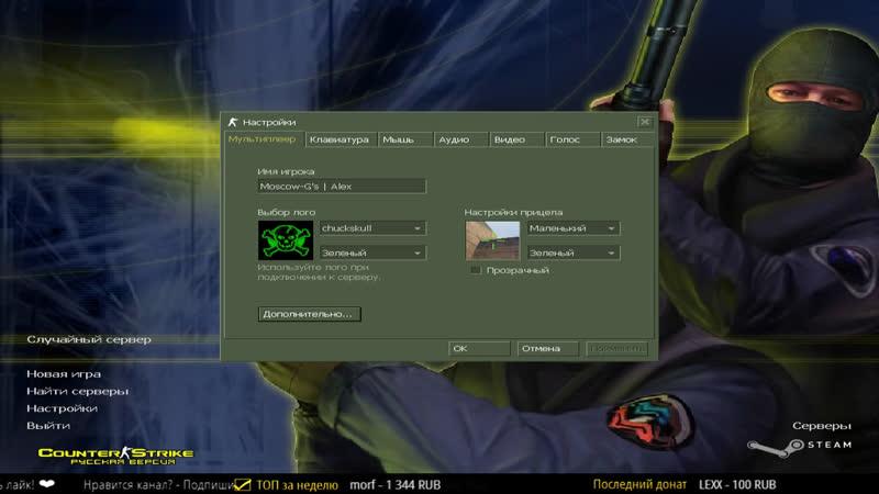 Counter-Strike 1.6 🔴 5×5 Nitro -VS- KOMAH9A228. Плей-офф MGSL!