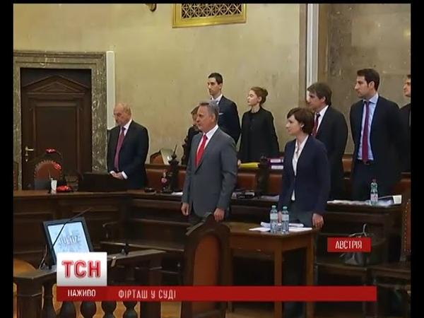 Мільярдер Дмитро Фірташ встиг зробити кілька гучних заяв у віденському суді