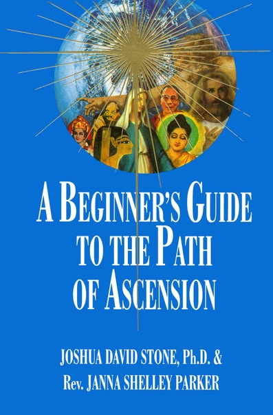 A Beginner s Guide to the Path of Ascension nodrm