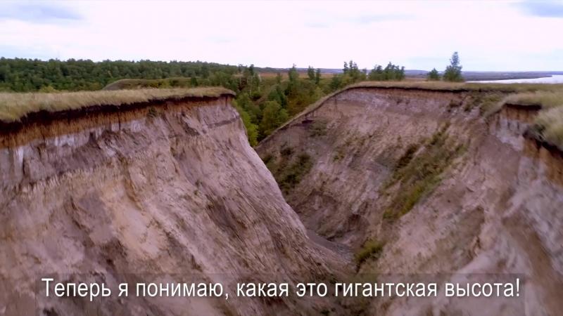 ВОБЛАСТЬ 7 2 Трейлер Берег Драверта