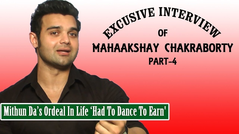 Exclusive Interview Of Mahaakshay Chakroborty Mithun Da's Ordeal In Life 'Had To Dance To Earn'