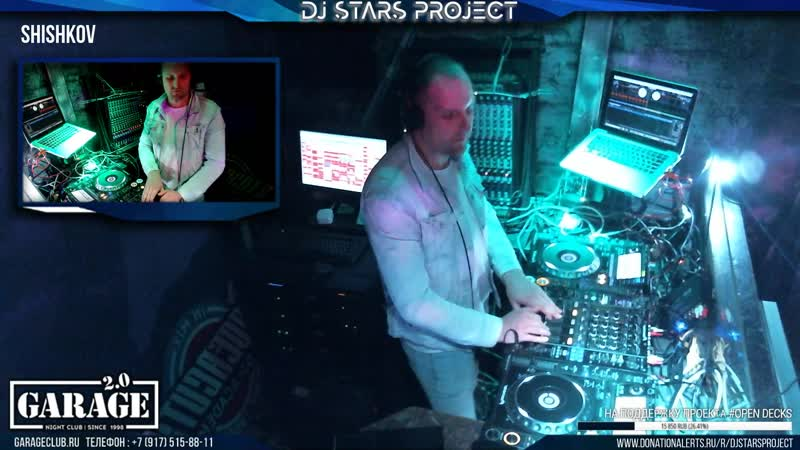 Shishkov - Dj Stars Project NextLeveL Party 29052019