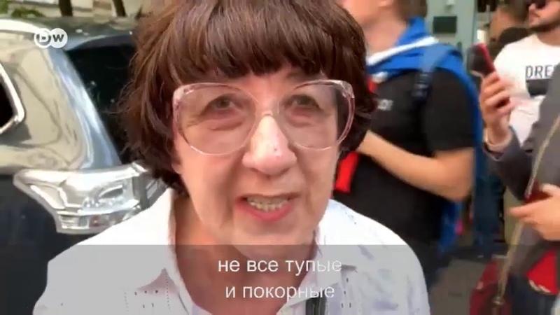 ТИМАТИ x ГУФ МОСКВА МИТИНГ В МОСКВЕ