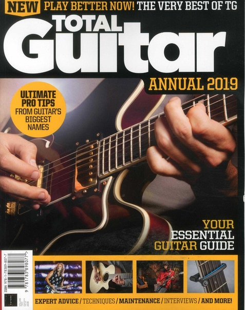 Total Guitar Annual 2019