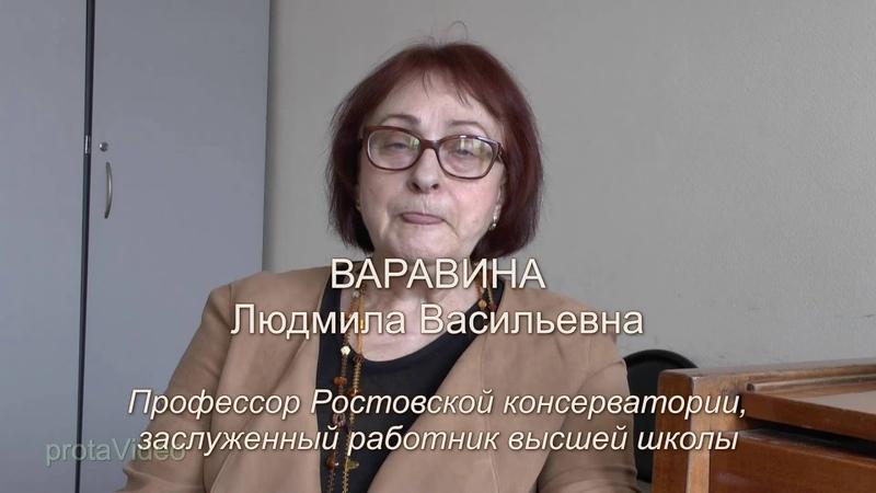 Анатолий Кусяков Документальный фильм Л В Варавиной