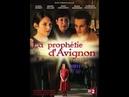 Авиньонское пророчество 6 серия детектив 2007 Франция