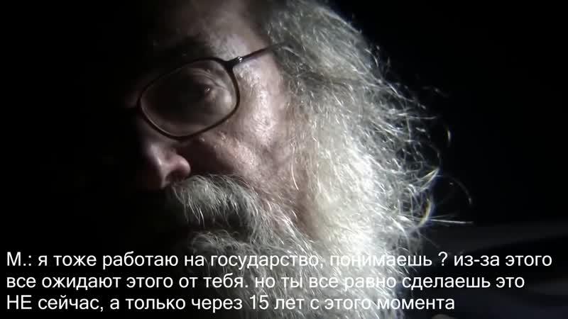 Интервью Стенли Кубрика о съёмках посадки на Луну Confession of Kubrick about