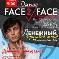 Face-To-FaceAlmaty