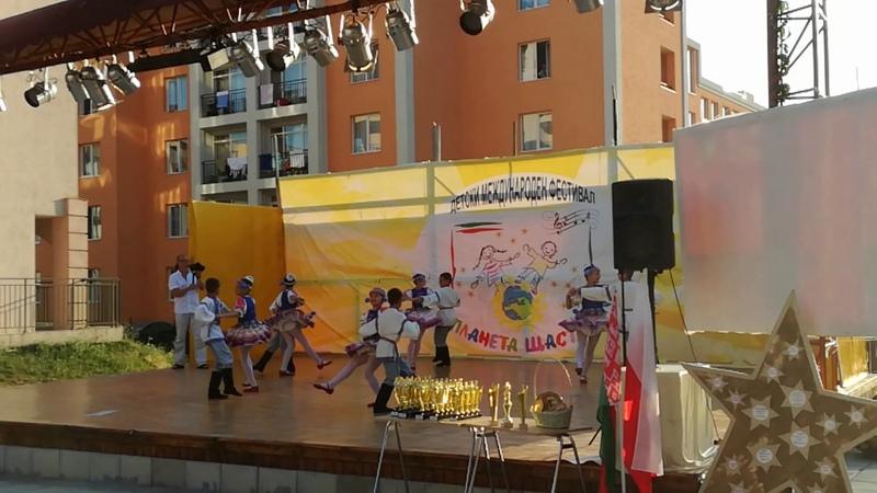 Фестиваль в Болгарии 2017. Ансамбль танца Детство Борисов.