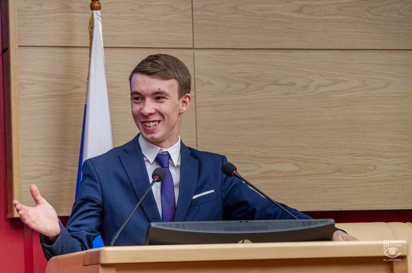 Третье заседание Молодежного парламента при Законодательном Собрании Иркутской области, изображение №3