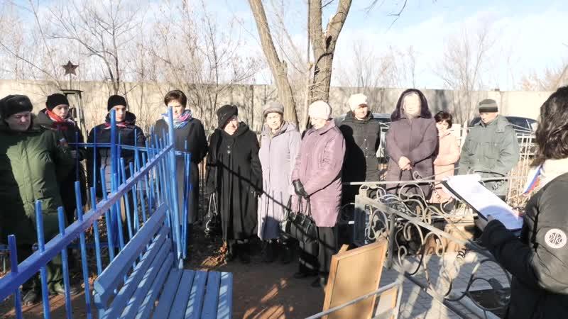 Вахта памяти за могилой оренбургского писателя-фронтовика Б.С. Бурлака