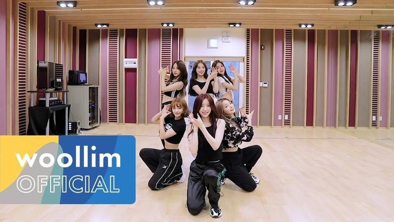 Rocket Punch(로켓펀치) '빔밤붐(BIM BAM BUM)' Dance Practice