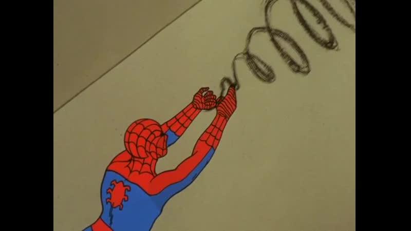 Что умеет паутина? 8