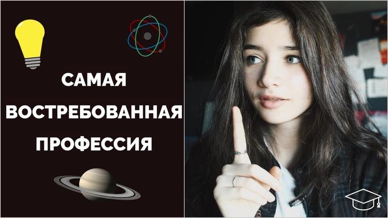 Что даёт диплом физика полученный в западноевропейском университете Eкатерина Осипова студентка факультета физики Портсмутского университета физика