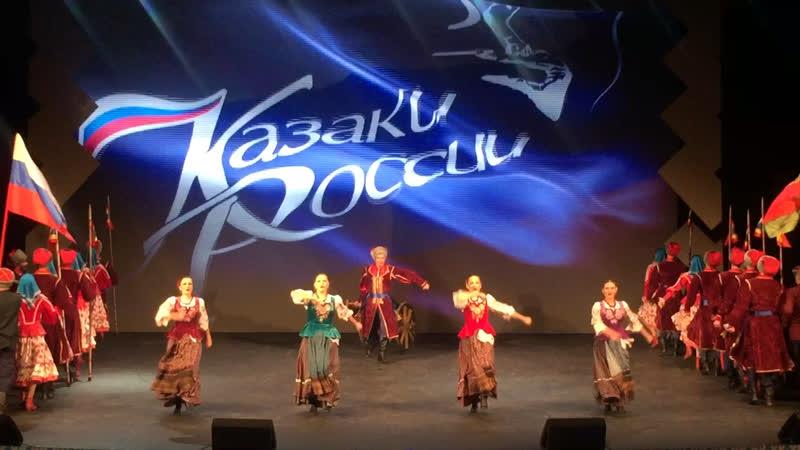 Гос театр танца Казаки России