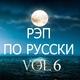 Фарик Назарбаев - Life