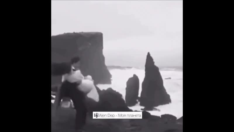Alen Dep - Моя Планета (Припев)